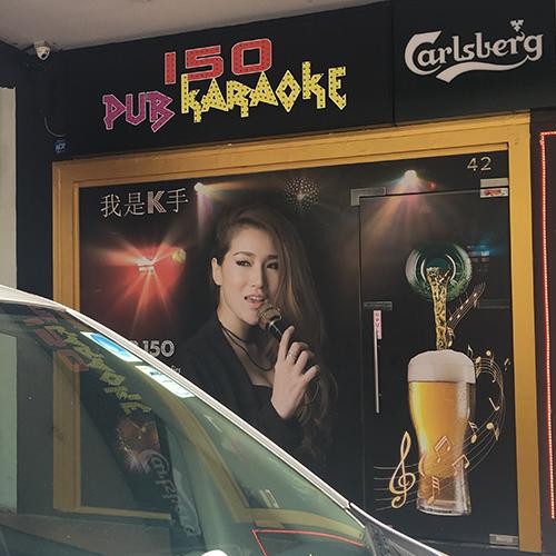150-pub-karaoke