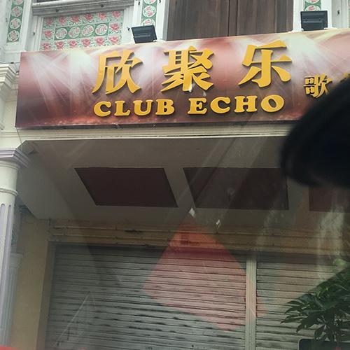 club-echo